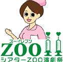 zoo11_prof.jpg